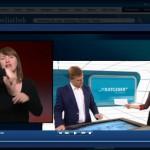 Internet-Tipps barrierefrei auch für Gehörlose mit der ARD-Mediathek