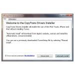 Leichtfüssige und kostenlose iTunes-Alternativen für Windows