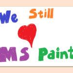 MS Paint BLEIBT am Leben